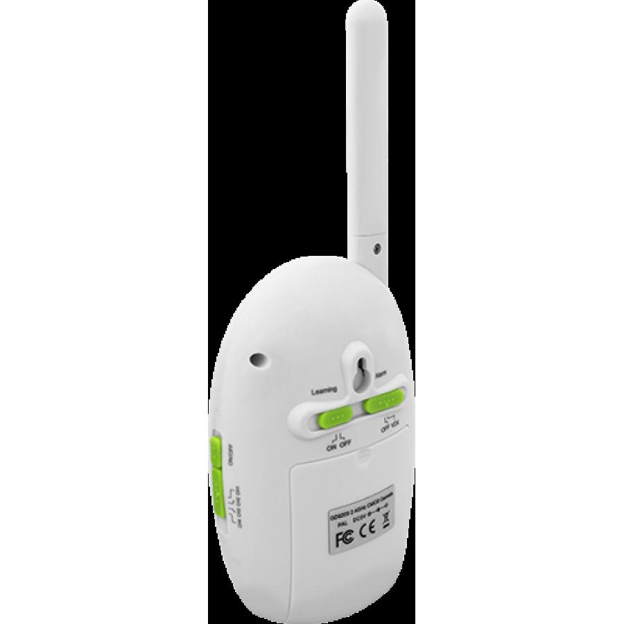 MT Vision BC-10 Babycam Set - Kamera + Monitor 2,36 Zoll - groß